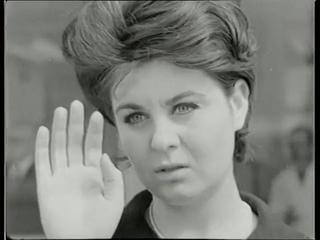 Yaralı Aslan - 1963  Fatma Girik,  Ayhan Işık