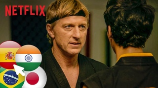 The Best Of Cobra Kai In Other Languages | Dub Swap | Netflix