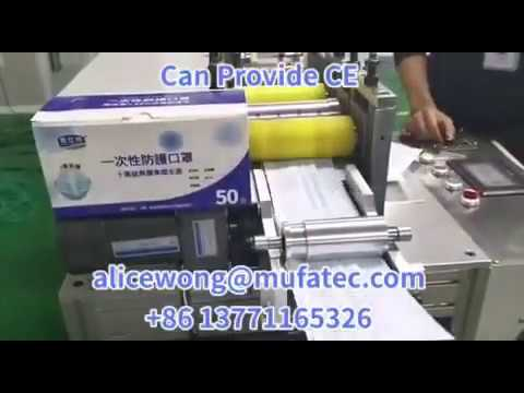 3ply Disposable Civil Masks of Factory Directly Supply