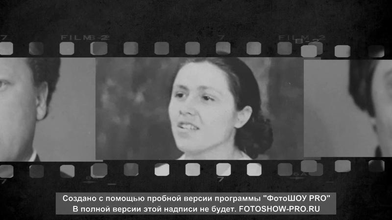 Композитору В.С. Суслову посвящается. Биография. Концертные номера МКОУ ДО Петуховская ШИ