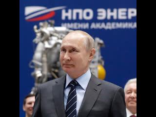 Владимир Путин посетил Энергомаш