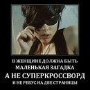 Персональный фотоальбом Анастасии Сергеевой