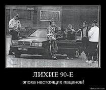 Анатолий Калинкин - фото №7