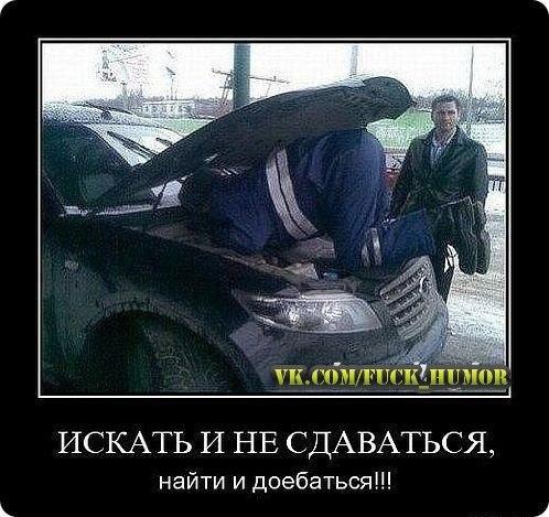 Александр Васильев фото №7