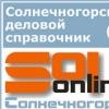 Солнечногорск-онлайн