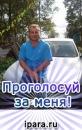 Фотоальбом Александра Миронова