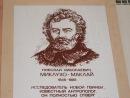 Личный фотоальбом Алексея Масленикова