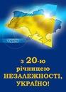 Фотоальбом Туристично-Інформаційния Рка-Україны