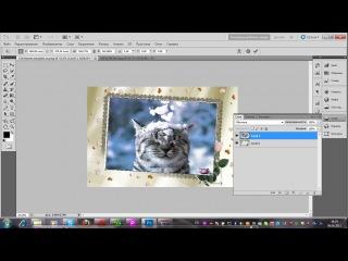 Урок Как поместить фото в рамку Создатель by Kate Rich
