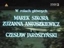 Волга в польском фильме Szalenstwo Majki Skowron