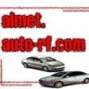 Авто с пробегом, Подержанные авто, Продажи автомобилей, Тачки, Машины в Альметьевске