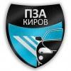 ПЗА КИРОВ