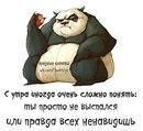 Личный фотоальбом Алексея Совы