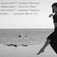 ЕкатеринаКлименти