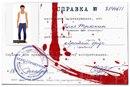 Личный фотоальбом Ильи Тряскина