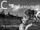 Фотоальбом Андрея Добрякова