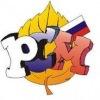 Российский Союз Молодежи (Калининград)