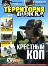 Личный фотоальбом Мишани Кулакова