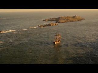 Остров сокровищ 2012 Часть 1 из 2