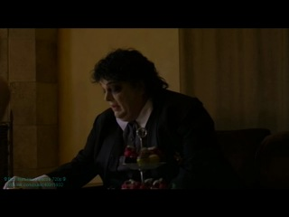 Оргия крови / Orgy of Blood (2009) | Лицензия |