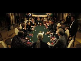 """Казино """"Рояль"""".  Агент 007. Джеймс Бонд. № 21."""