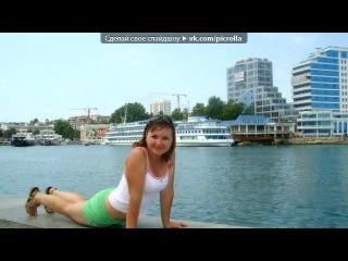 Крим 2012 под музыку Алина Гросу - Давай запомним это лето. Picrolla