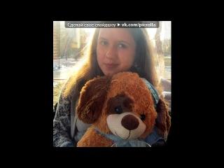 Мій денчик 08 03 2012 под музыку Сюзанна Абдулла Х Фактор Halo beyonce Picrolla