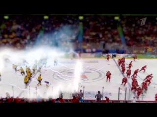 Квн 27.10.2013 физтех. олимпиада в сочи 2014