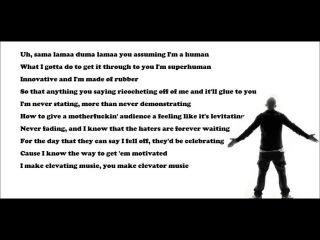 Eminem - Rap God / Эминем 100 слов за 15 секунд