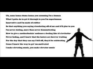 Eminem-100 слов за 15 секунд (Rap God)