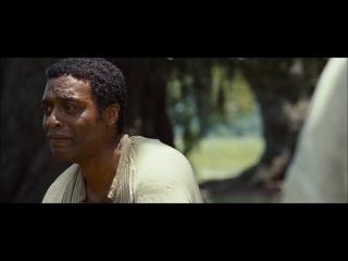 """John Legend - Roll Jordan Roll (""""12 Years a Slave"""")"""
