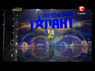 Украина мае талант 4 БИТБОКС Оля Пьянова