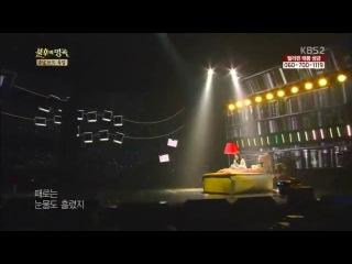 lee haeri & kim dong hyun reminiscence @ kbs2 immortal songs 2