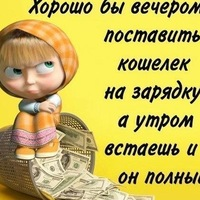 Адриан Чижик