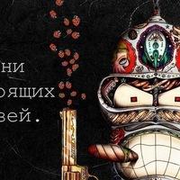 ПавелШляпников