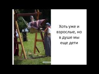 Иванова Наташа Псковский кооперативный техникум