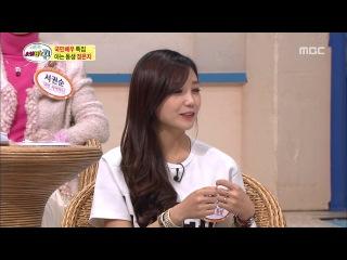 """[SHOW] MBC """"Quiz To Change The World """" - A PINK (EunJi) CUT [140315]"""
