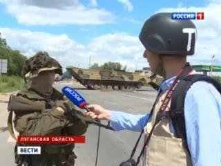 Украина: в поселке Счастье каратели вырезали почти все местное население