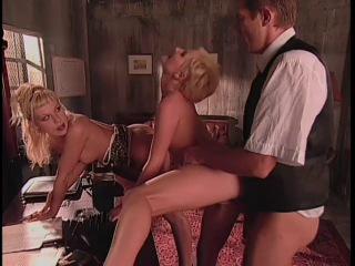 The sex lawyer / сексуальный адвокат / eine teuflisch geile anwältin / l'avvocata del diavolo