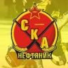 СКА-Нефтяник (Хабаровск)