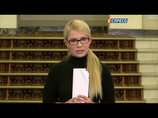 Стара платівка. Тимошенко вкотре пройшлася по податках, тарифах та курсу