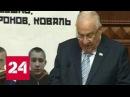 Бандеровцы требуют извинений от президента Израиля за обвинения в Холокосте