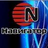 Трубопроводная арматура от компании Навигатор.