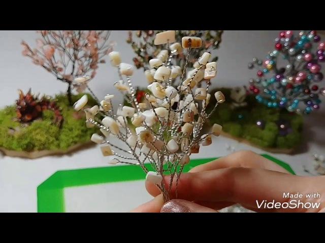 Мастер класс Дерево счастья из камней. Часть 2. Сборка и декор дерева Good luck tree tutorial