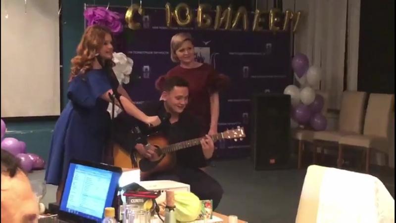 Мария Кокотова, Олеся Иванова, павел Кокотов поют. 25 лет НИИПЛ
