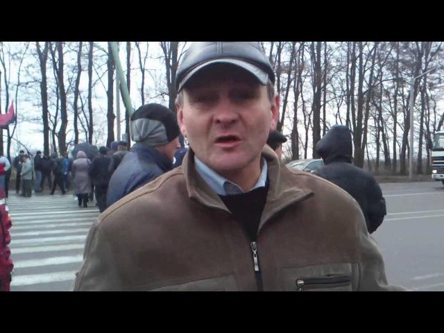 Акція протесту мешканців села Великосілки на Львівщині