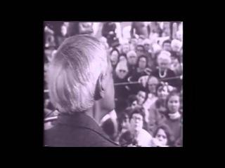 Джидду Кришнамурти - Настоящая революция 1966 1/8
