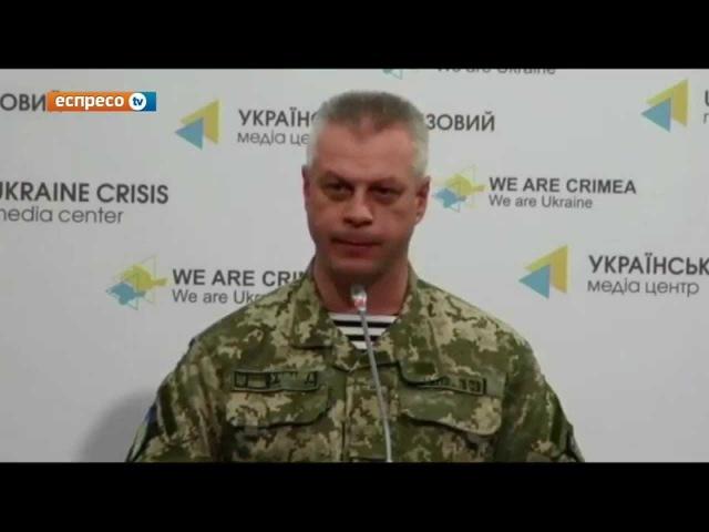Бійці Айдару затримали двох російських військовослужбовців