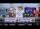 Btp-2015東北大会 in 福島 APACHE vs ねぎたま