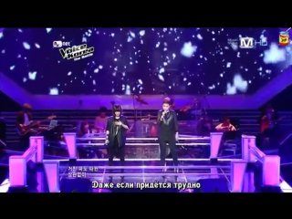 JAM _ The Voice Korea - Kang Mi Jin vs Lee Chan Mi (Maria by Kim Ah Joong) (русс